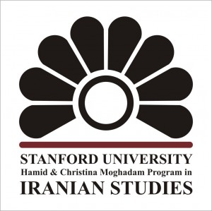 StanfordIranianStudies